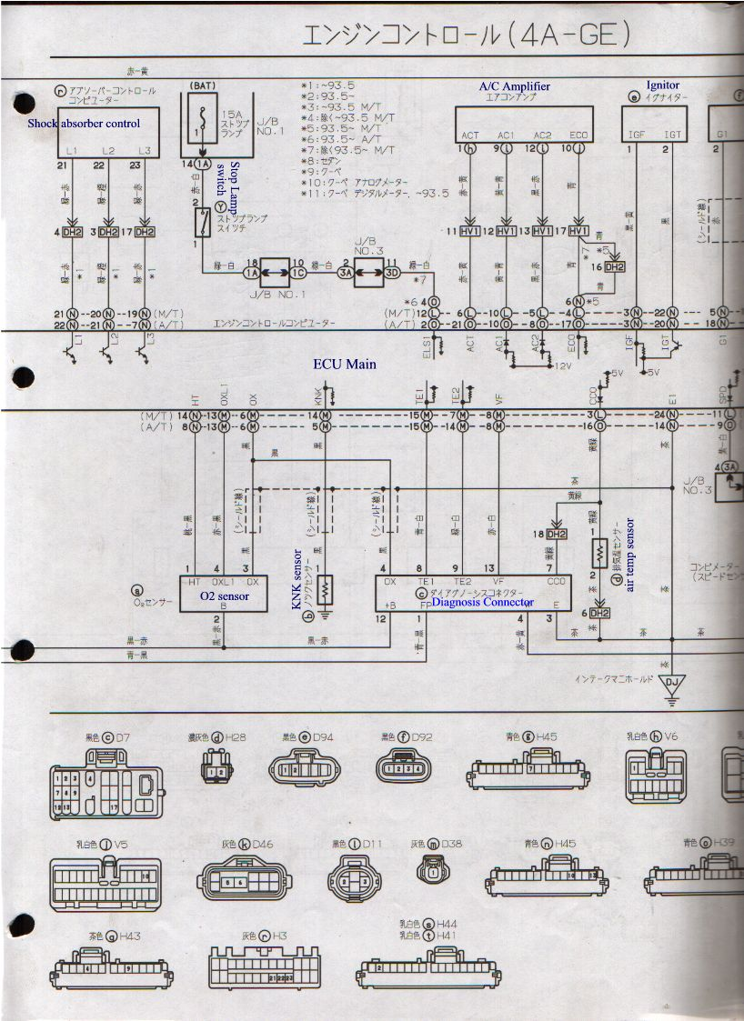 Link G4 Storm Wiring Diagram 28 Images Basic Electrical Pdf Ae101 4a Ge 20v Ecuc Toyspeed Org Nz Message Board U2022 View Topic Ae111 A C Clutch Signal