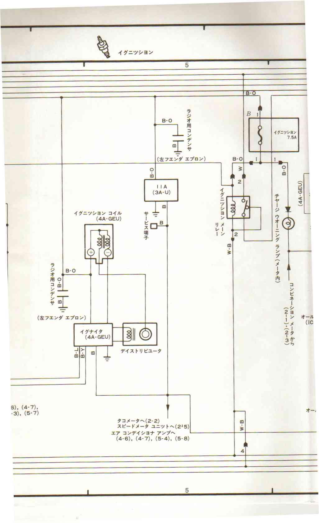 ae86 wiring ignition ecu    ae86    4a ge japan  ecu    ae86    4a ge japan